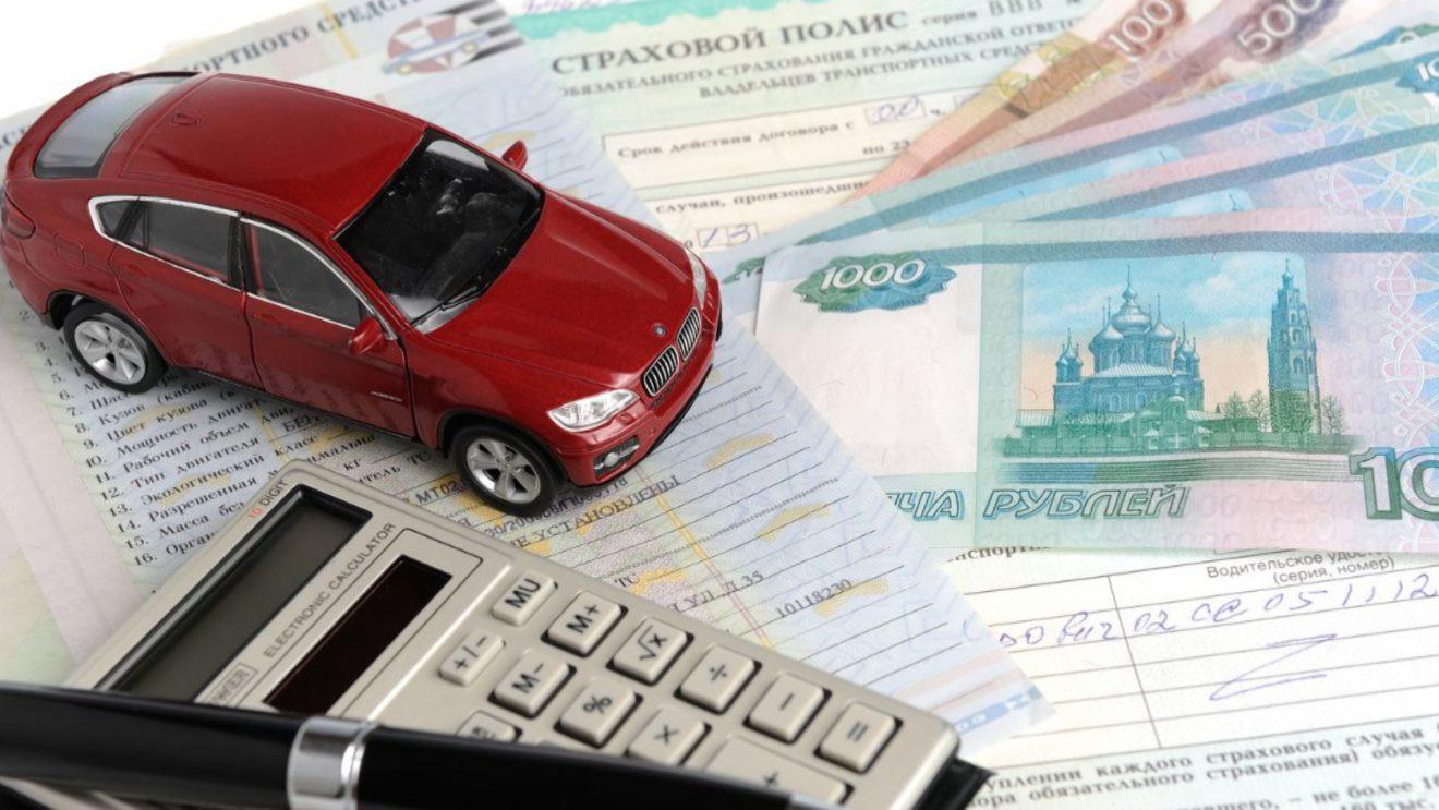 Центробанк РФ утвердил новые тарифы ОСАГО