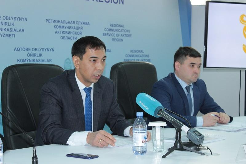 Четверых частных судоисполнителей Актюбинской области лишили лицензий