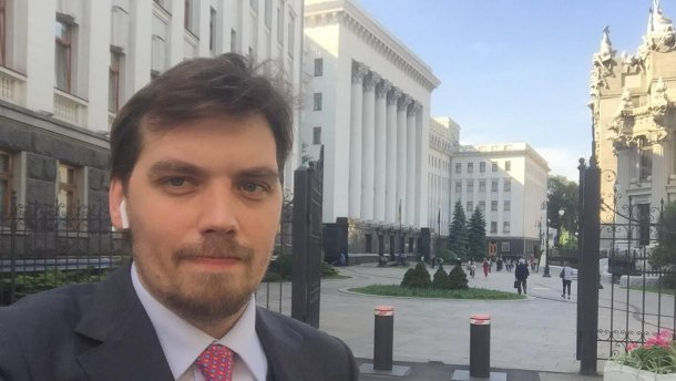 Премьер-министром Украины стал Алексей Гончарук