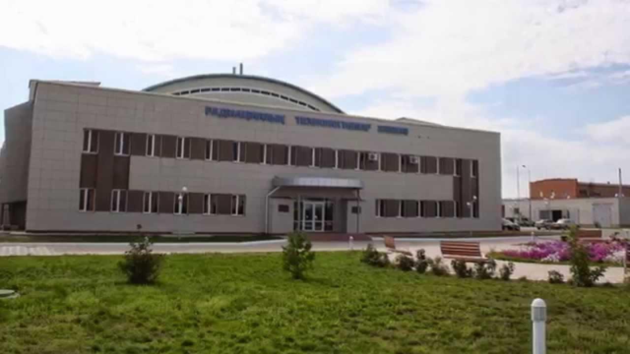 Парк ядерных технологий в Курчатове могут передать в доверительное управление с правом выкупа