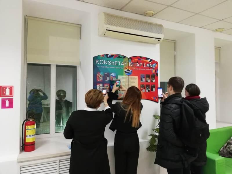 Qr-код на баннерах в Кокшетау позволит скачать книги в рамках проекта Кókshetaý kitap land