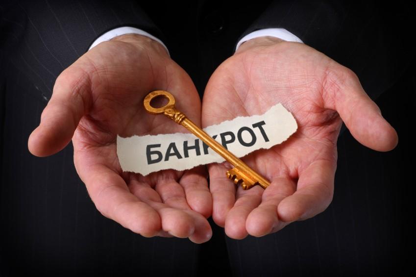 Павлодар облысында 161 кәсіпорын жабылу алдында тұр