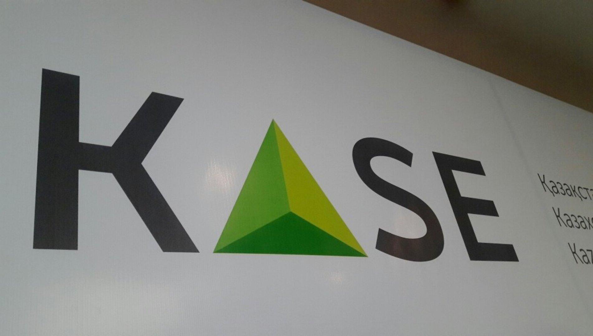 Активы KASE увеличились в пять раз по сравнению с 2017 годом