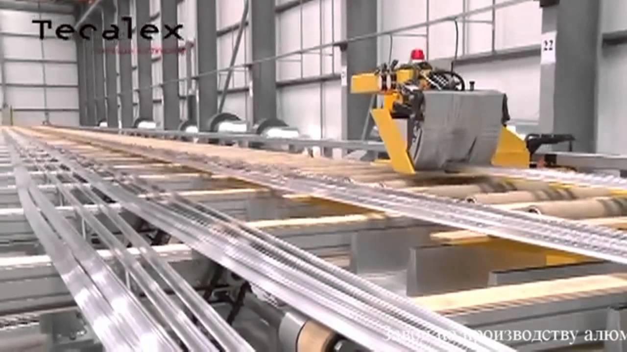Нурсултан Назарбаев призывает увеличивать объемы производства первичного алюминия