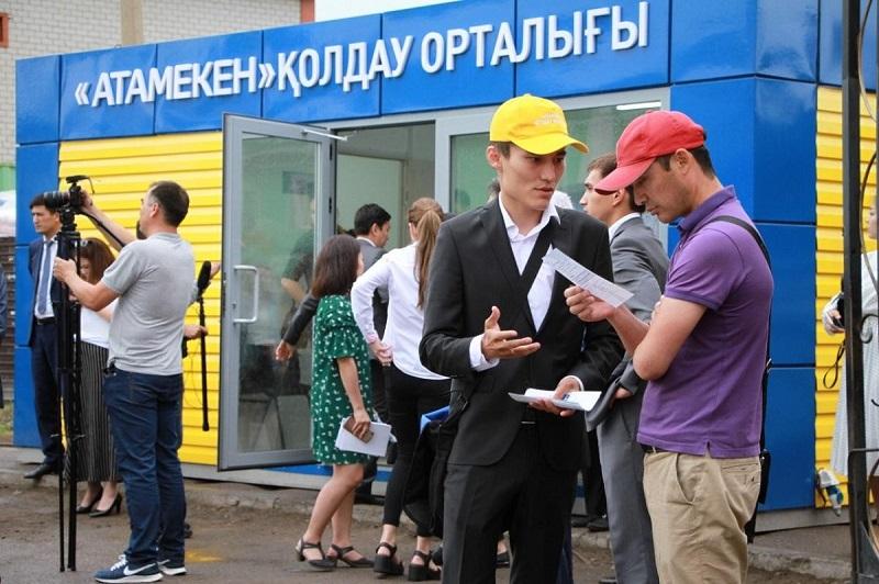 В столице запустили мобильные центры занятости «Атамекен» қолдау орталығы»