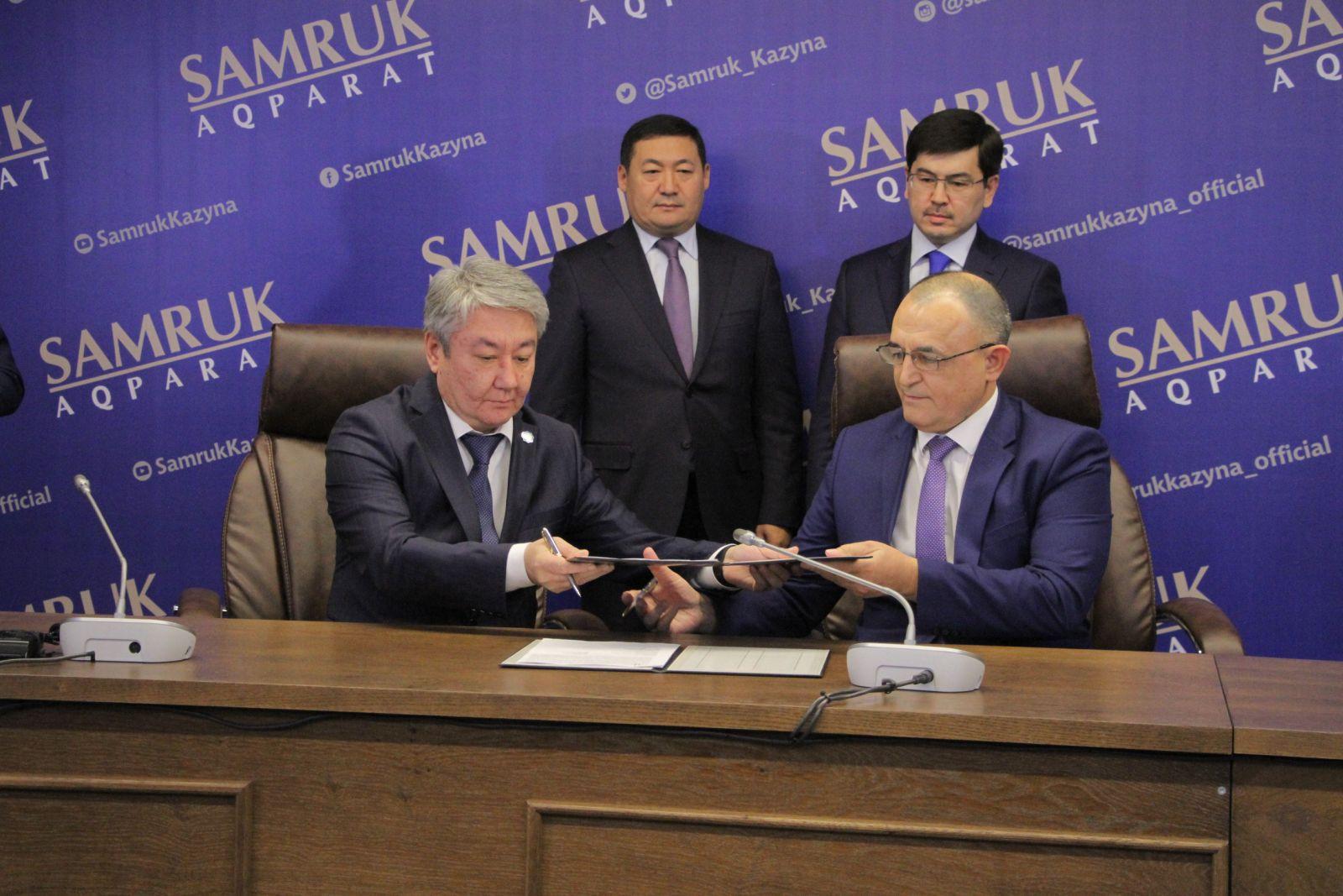 Подписаны офф-тейк контракты между НПП РК «Атамекен» и АО «ФНБ «Самрук-Казына»