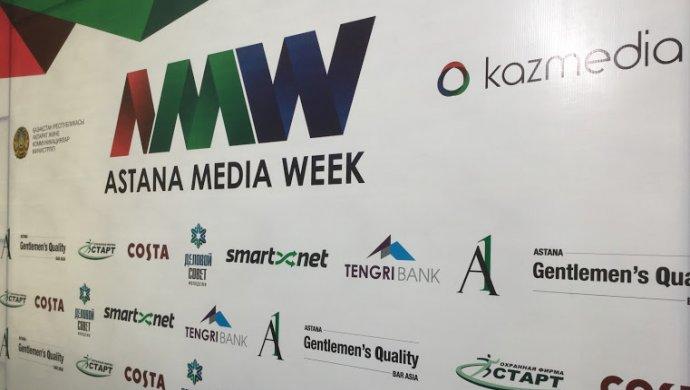 На Astana Media Week затронули вопросы развития казахстанского кино