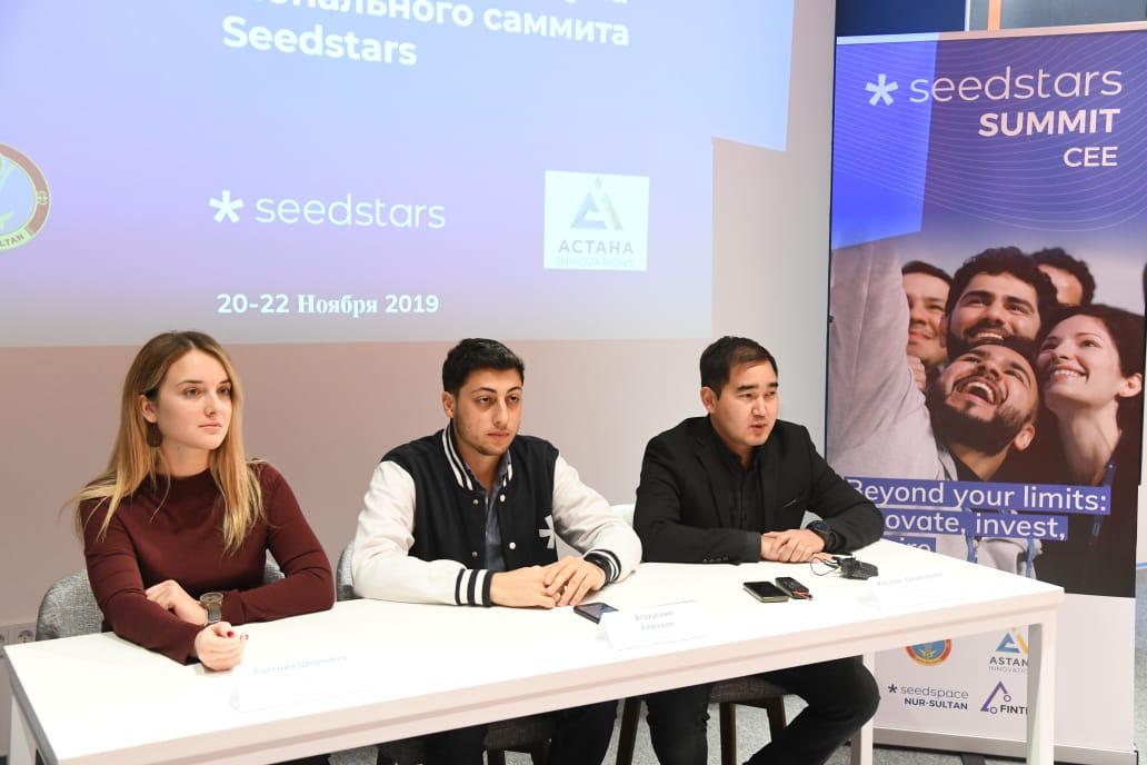 20 перспективных стартапов из Центрально-Восточной Европы и Центральной Азии представят в Нур-Султане