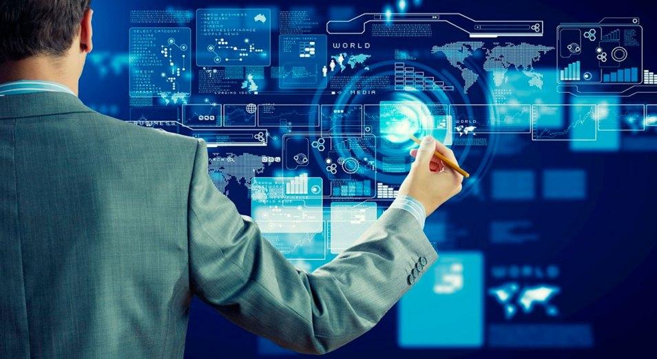Цифровизация глазами бизнеса