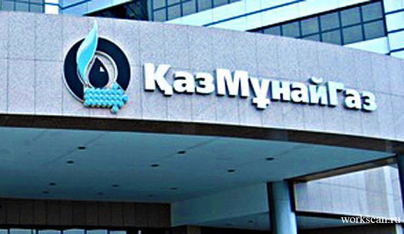 «РД КМГ» проведёт выкуп привилегированных акций на KASE