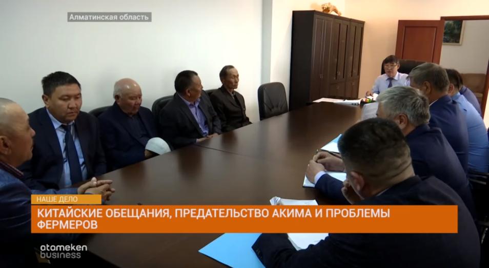 Китайская компания уже второй десяток лет игнорирует Земельный кодекс Казахстана