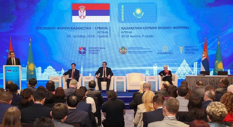 serbiya-kazak-kasipkerlerine-subsidiya-beruge-azir
