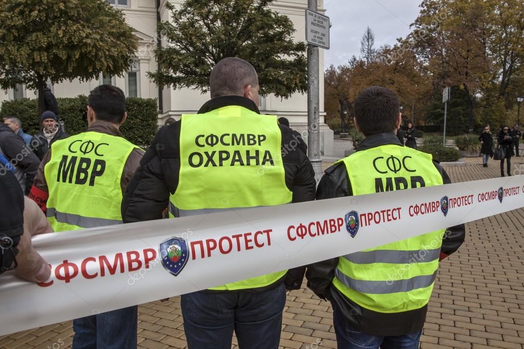 Массовые протесты из-за растущей стоимости жизни проходят в городах Болгарии