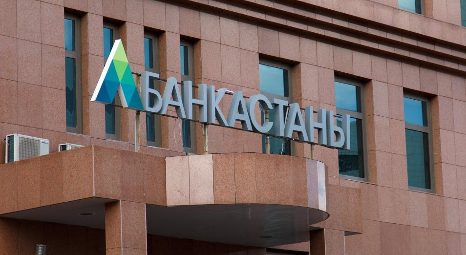 Ком неплатежей в Банке Астаны растет