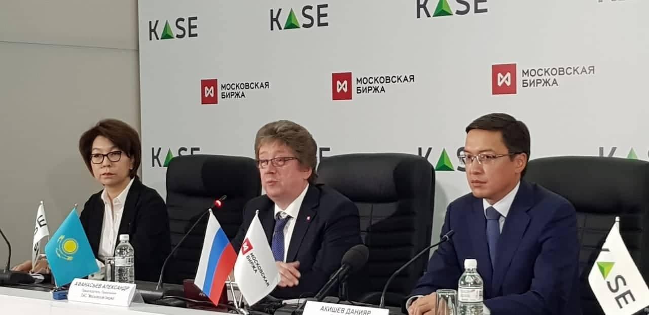 KASE и Московская биржа подписали соглашение о стратегическом партнёрстве