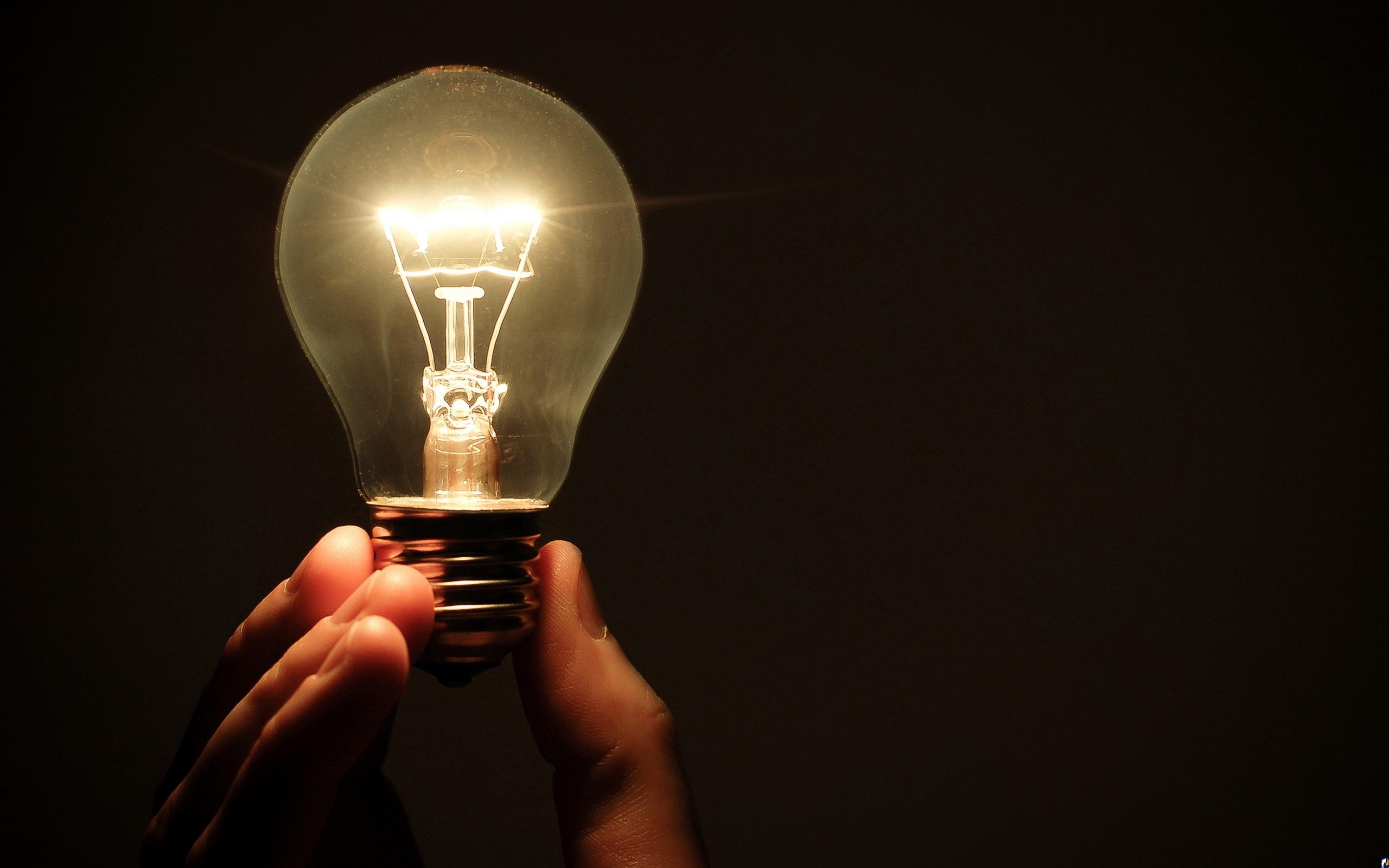 Торги электрической мощностью пройдут в начале декабря