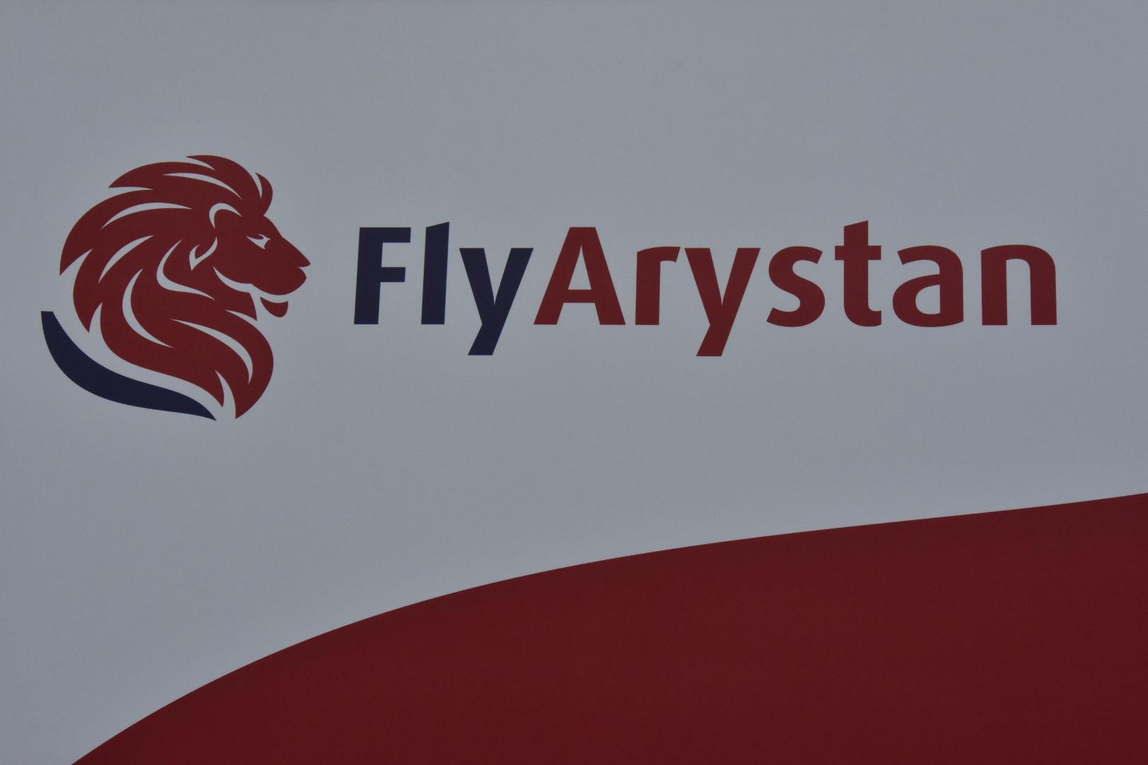 """Цены на билеты FlyArystan будут в два раза дешевле, чем у """"Эйр Астаны"""""""