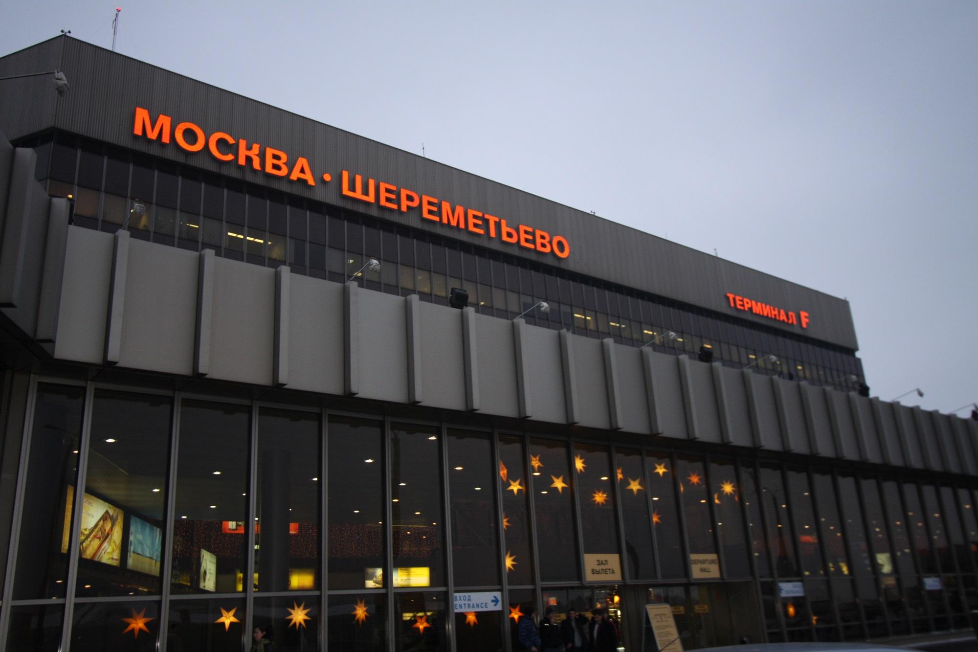 Почему невозможна полноценная эксплуатация новой полосы аэропорта Шереметьево