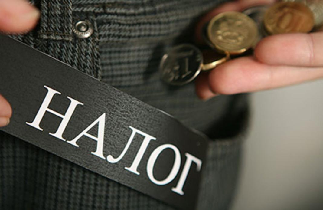 Более 500 тысяч казахстанцев подпадут под действие закона о ЕСП