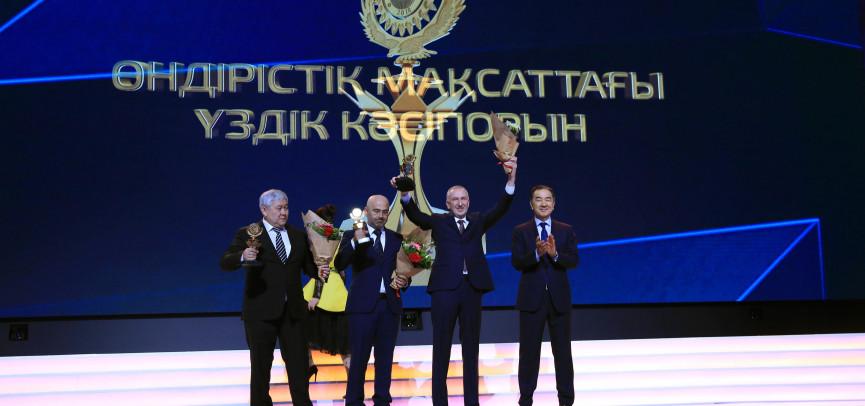 В Астане наградили победителей конкурса на соискание премии президента «Алтын сапа»