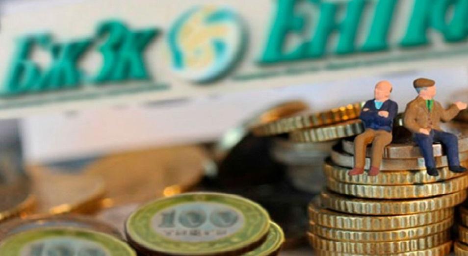 Инвестициялық кірісі 25,42 млрд теңгені құрады
