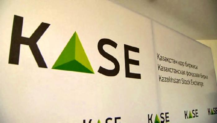 Объем торгов на KASE вырос в ноябре на 14,8% - до 11,7 трлн тенге