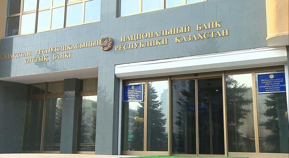 Данияр Ақышев: Банктер кредиттік портфелін 1,4 триллион теңгеге өсірді