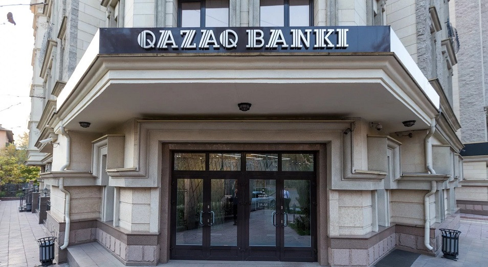Qazaq Banki таратылды
