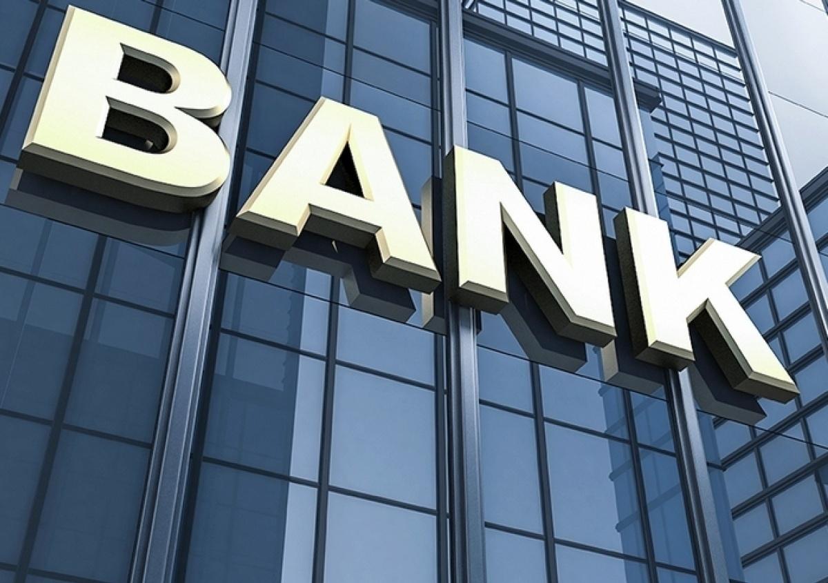 Два казахстанских банка нарастили объемы активов более чем на 10% за месяц