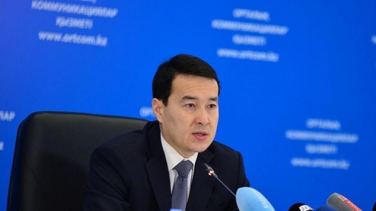 Мажилис парламента РК одобрил кандидатуру Смаилова на должность первого вице-премьера – министра финансов