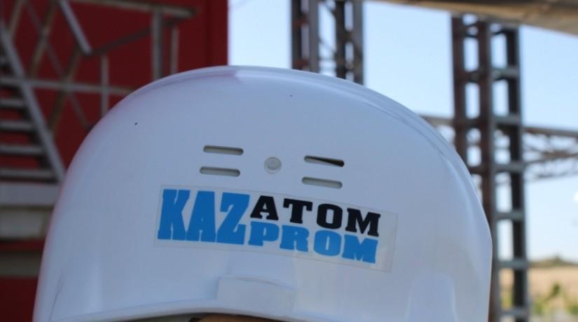 """МФЦА объявил о начале приёма заявок на акции """"Казатомпрома"""" в рамках IPO"""