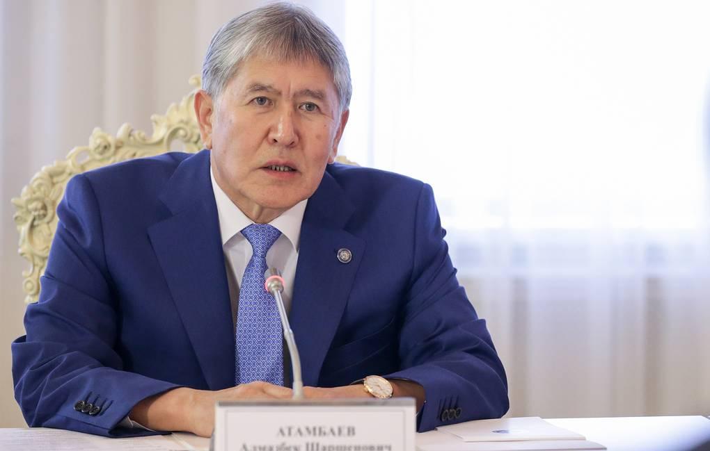 Алмазбеку Атамбаеву предъявлено обвинение в коррупции