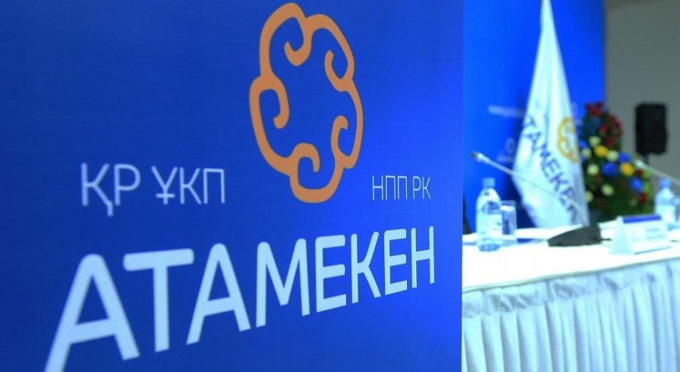Проектные офисы для «экономики простых вещей» запустили в  НПП «Атамекен»