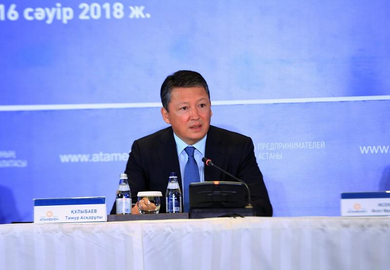 Тимур Кулибаев: «Бизнес-инициативы Астаны задают тон по всей республике»