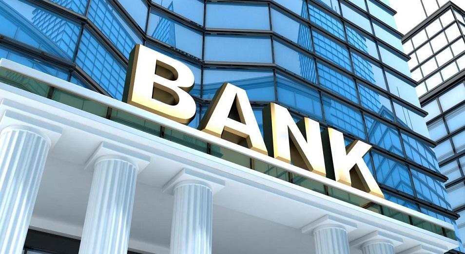 Банктер микрокредиттік ұйымға айналады