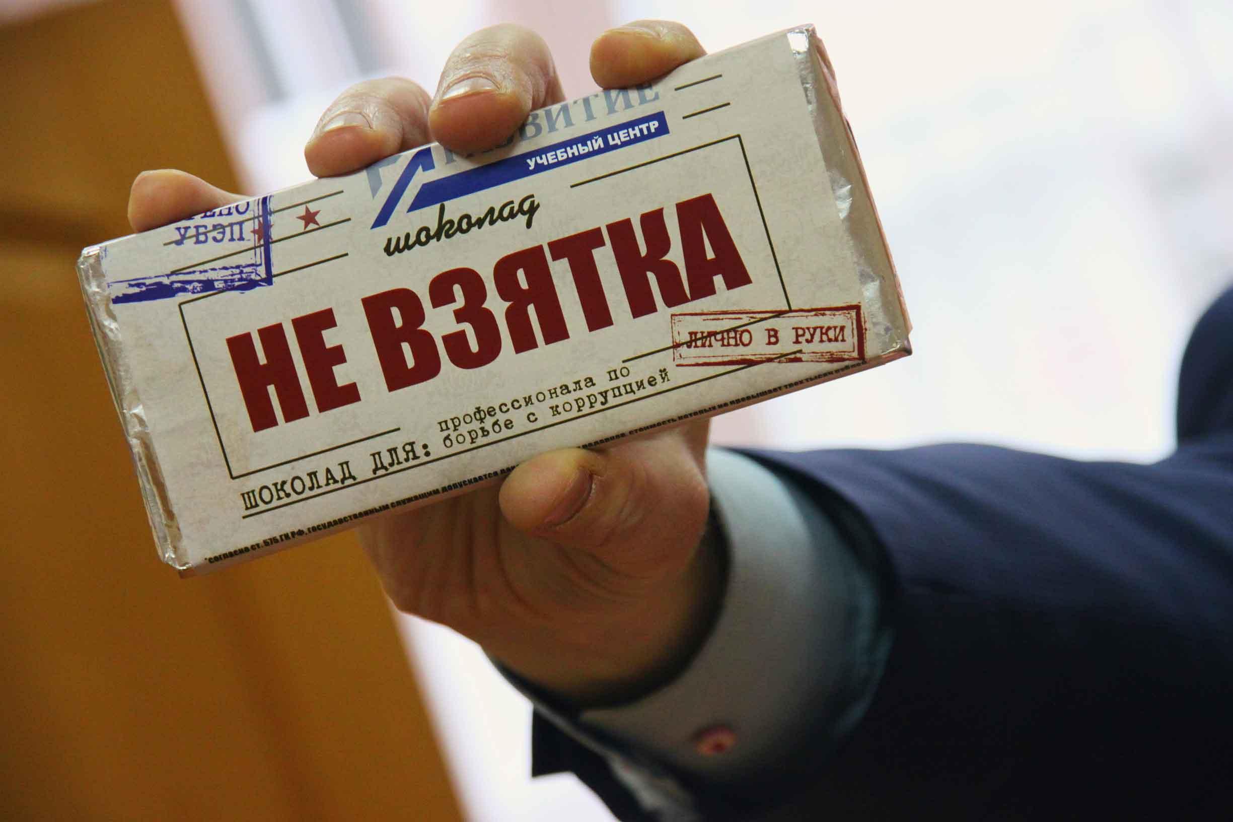 Полумиллионными штрафами облагают госслужащих за полученные в подарок конфеты и торты