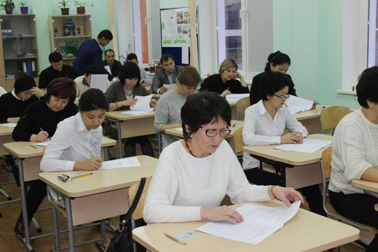 В Казахстане стартовало Национальное квалификационное тестирование для учителей