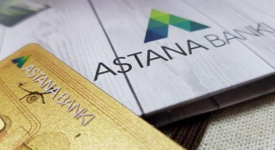 Аstana Banki-не қатысты сот шешімі заңды күшіне енген жоқ