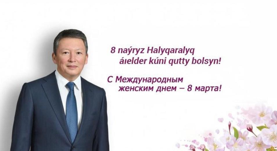 Тимур Құлыбаев әйелдерді 8 наурыз мерекесімен құттықтады