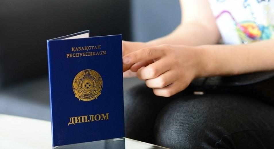Алдағы жазда дипломы бар қазақстандықтардың тізімі жариялана бастайды