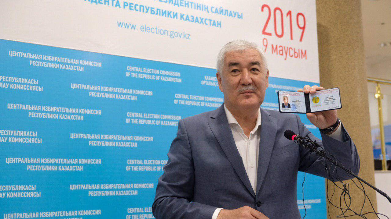 ОСК Әміржан Қосановқа кандидат куәлігін тапсырды
