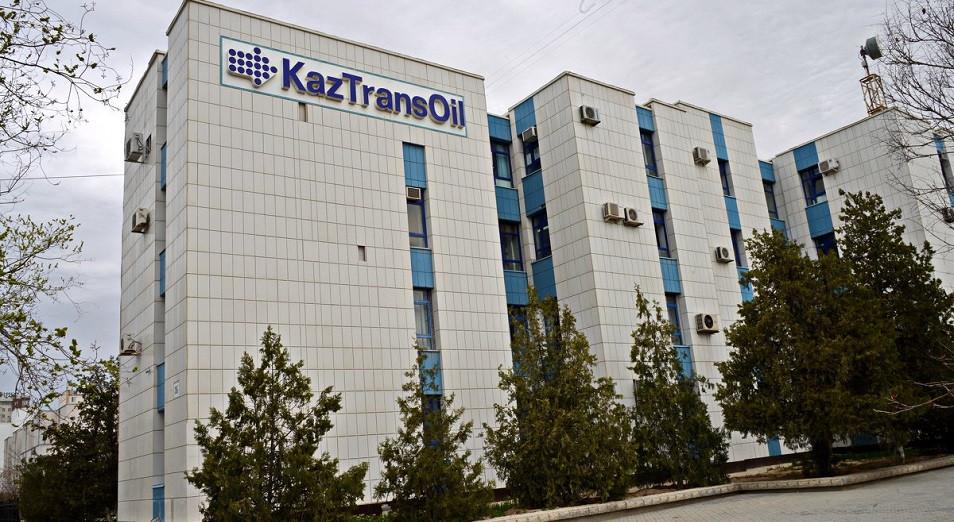 «КазТрансОйл» передал РФ данные по увеличению тарифа на транзит российской нефти в КНР через Казахстан
