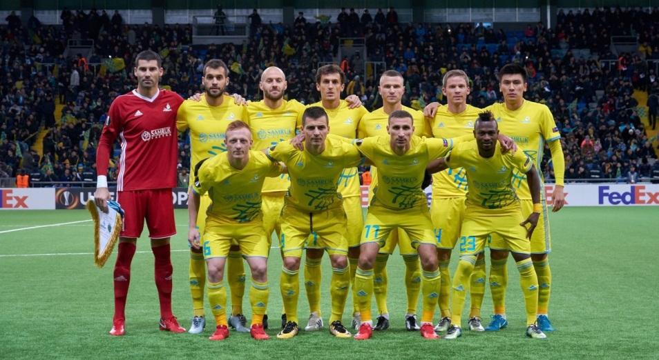 Лига чемпионов: «Астане» досталась золотая середина