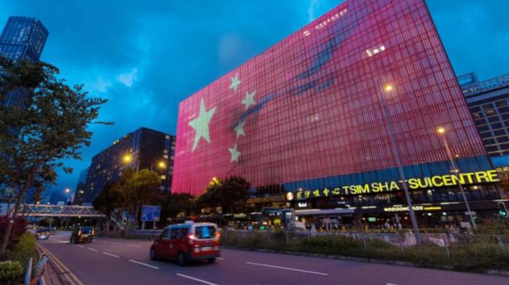 Темпы роста экономики КНР в 2019 году могут составить 6,3%