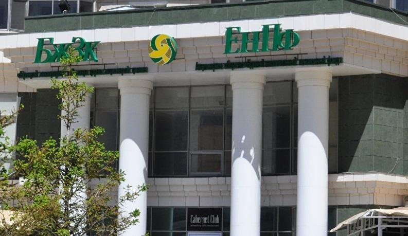 БЖЗҚ 450 миллиард теңгеге «ҚазАгро» облигацияларын сатып алды