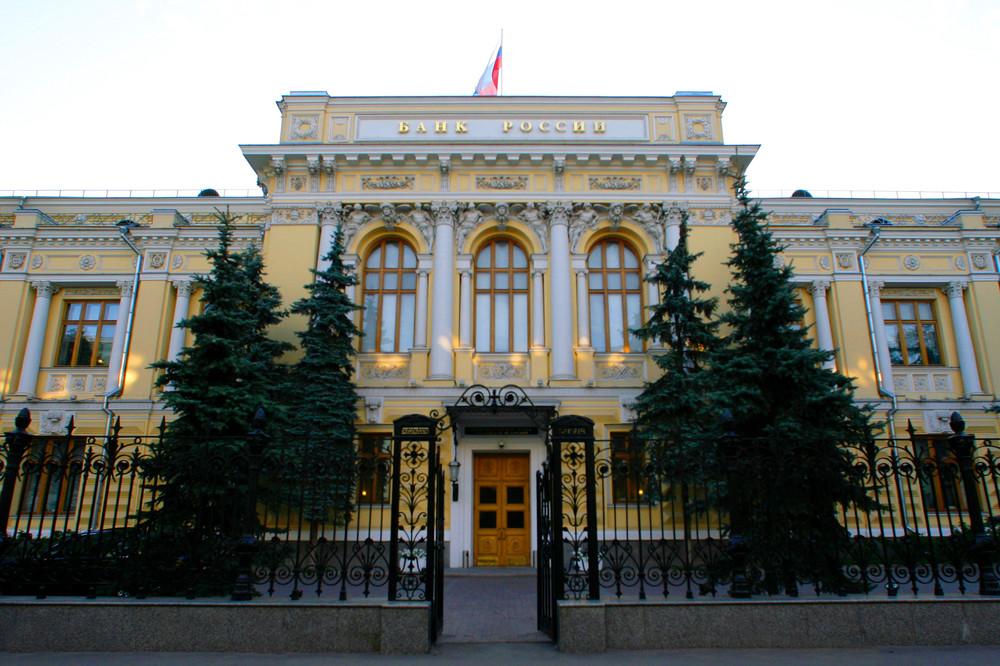 Российский ЦБ повысил ключевую ставку до 7,75%