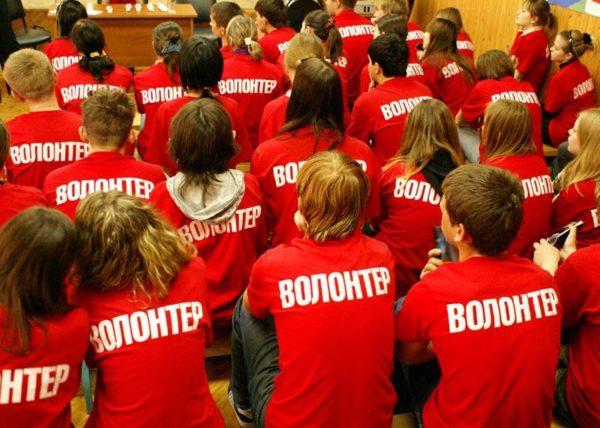 Годом волонтера в Казахстане объявлен 2020 год