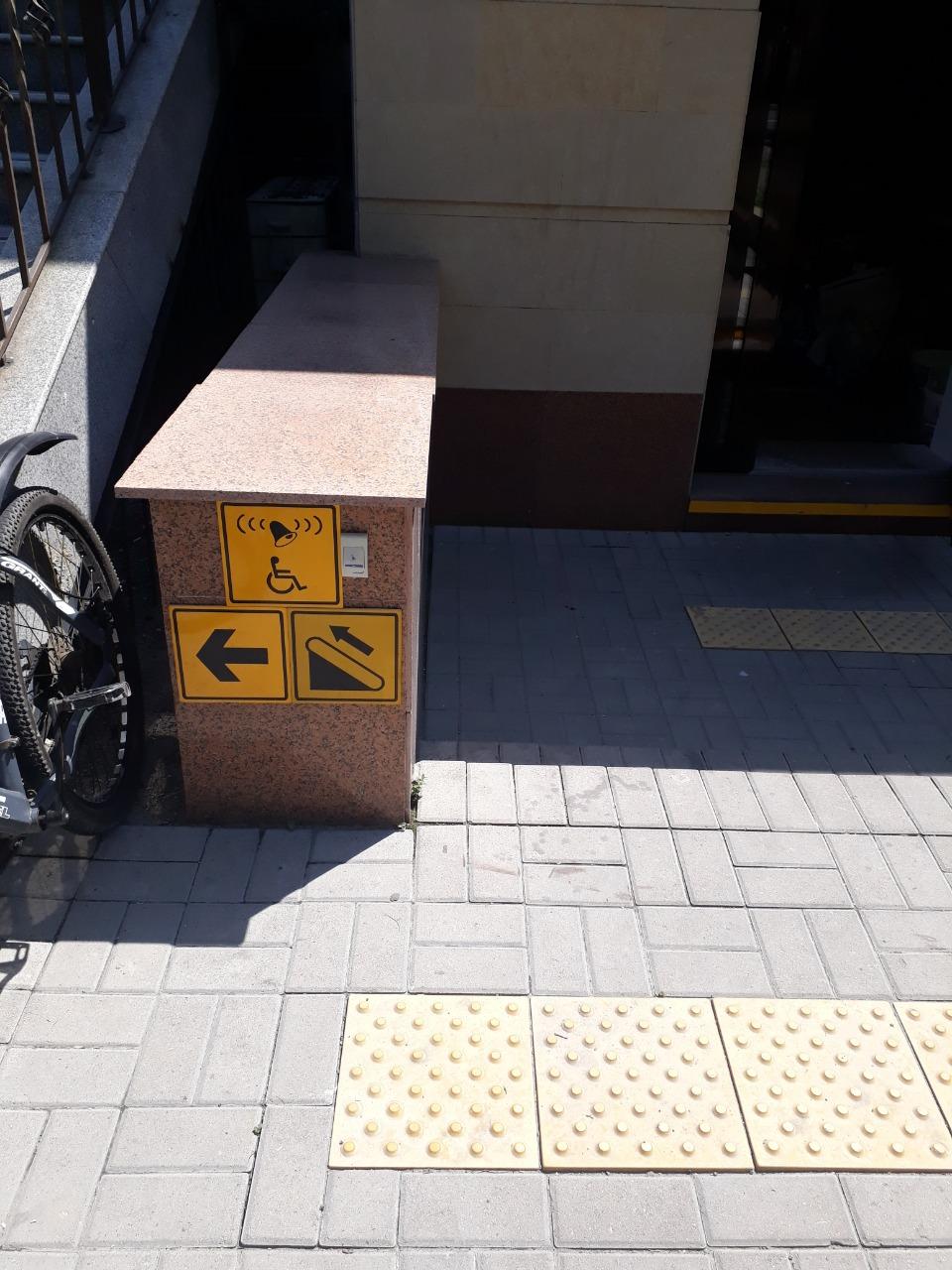 В Алматы для инвалидов адаптировали 600 зданий
