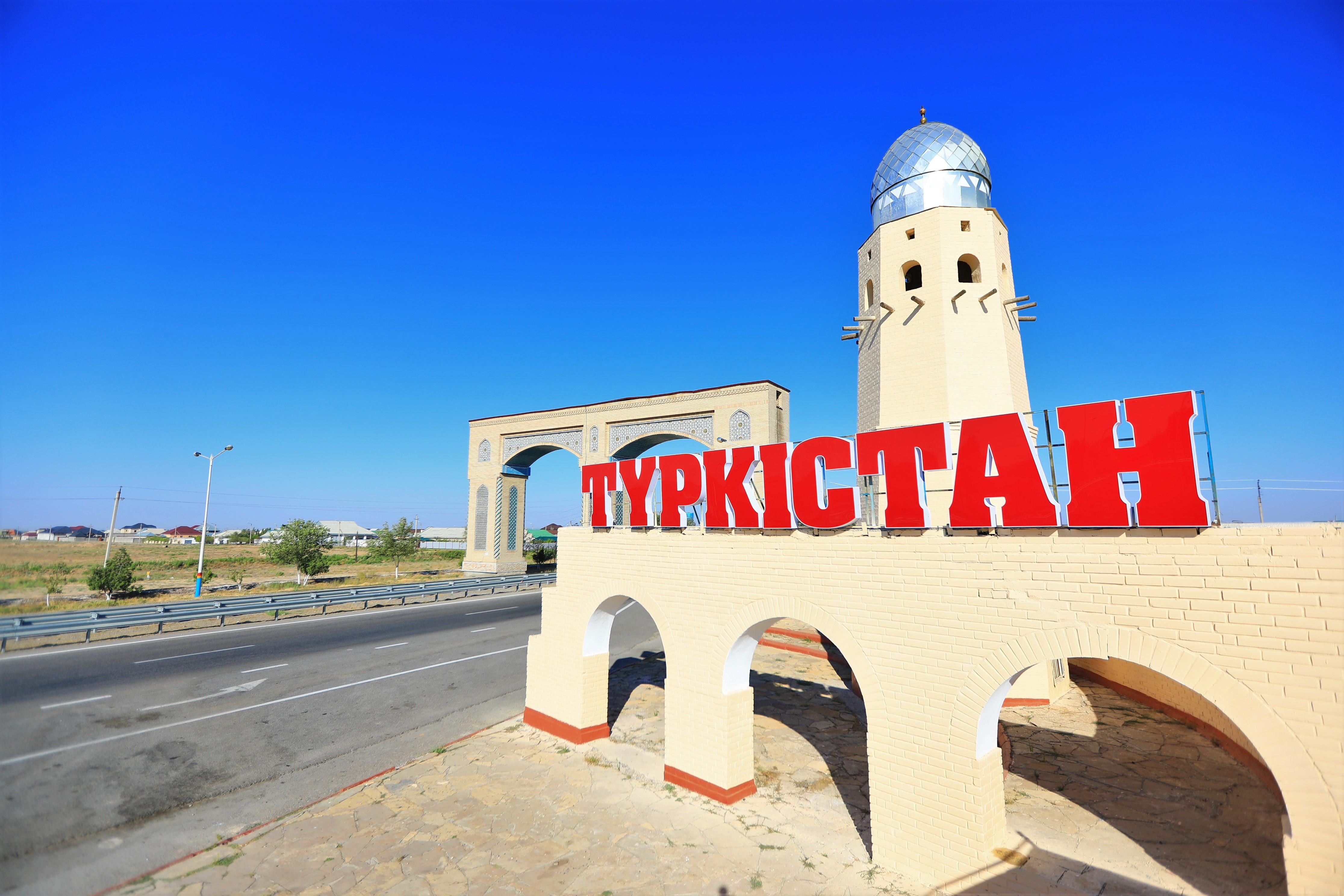 Түрік компаниялары Түркістан облысына 625 миллион доллар инвестиция салады