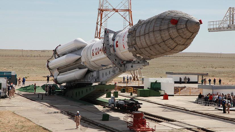 """Ракета-носитель """"Протон-М"""" со спутником """"Электро-Л"""" доставлена на пусковую установку Байконура"""